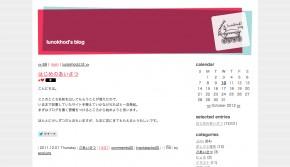スクリーンショット-2012-11-28-15.57.39